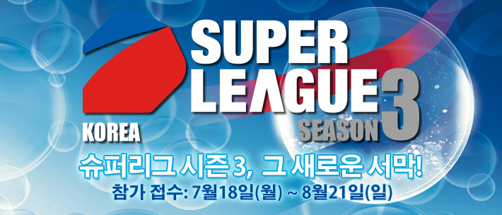 KOREA_SUPER_LEAGUE_SEASON_3_Web_Banner_v1.jpg