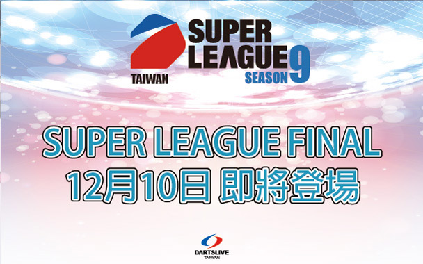 SUPER LEAGUE FINAL