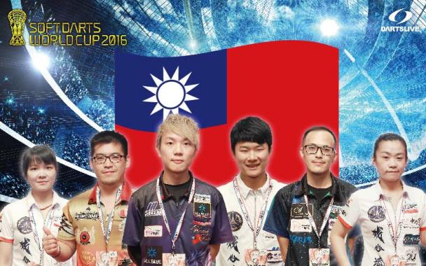 SOFT DARTS WORLD CUP 台灣代表隊