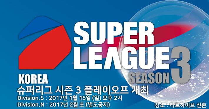 playoff_banner.jpg