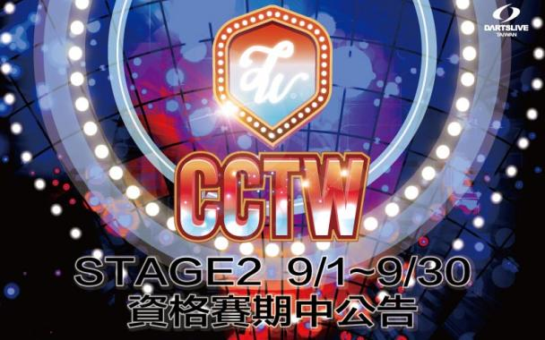 CCTW STAGE 2