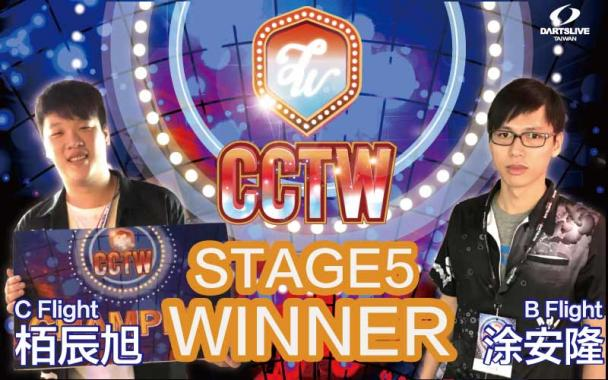 CCTW STAGE 5