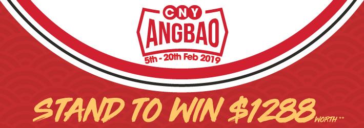 Chinese New Year ANG BAO Campaign