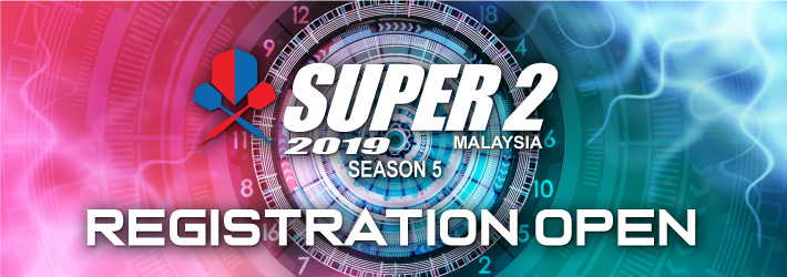 SUPER2S5_Registration-Open-Website-Top.jpg