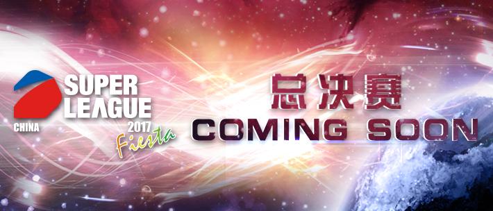 coming-soon-web-banner.jpg