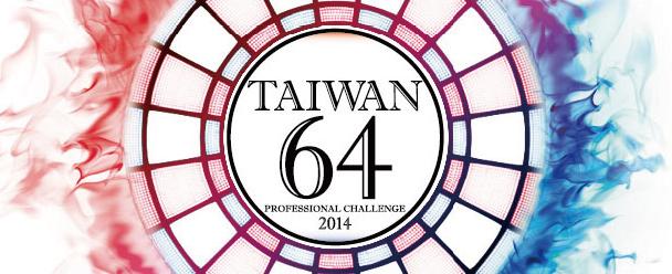TAIWAN64