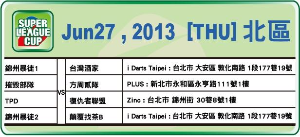 JUN_0627_SL_CUP_1.jpg