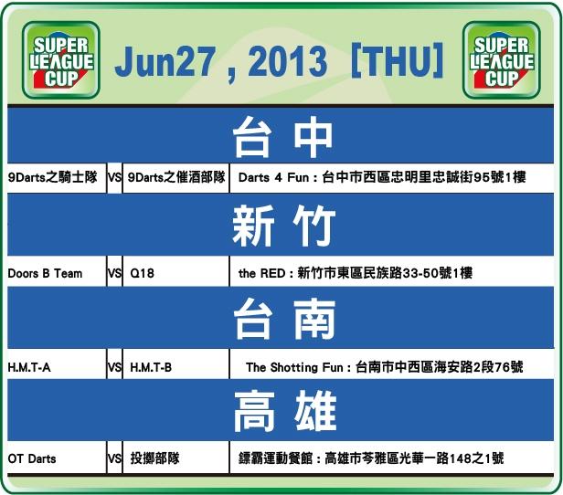 JUN_0627_SL_CUP_2.jpg