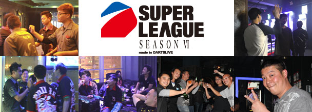 SUPER LEAGUE SEASON VI