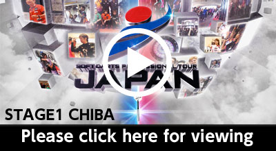 JAPAN2013 STAGE1