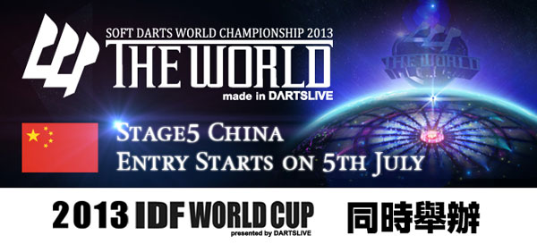 THE WORLD STAGE5