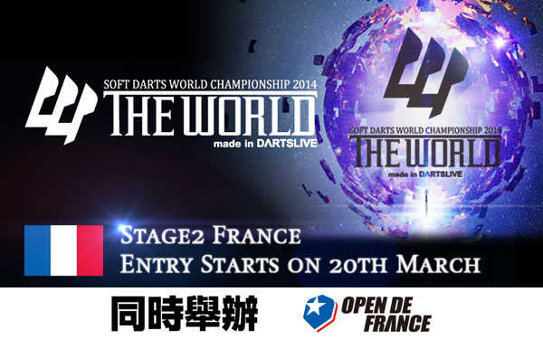 THE WORLD 2014 STAGE 2