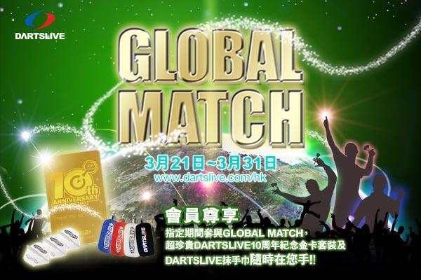 GLOBAL MATCH