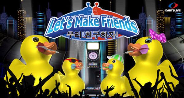 Let's Make Friends