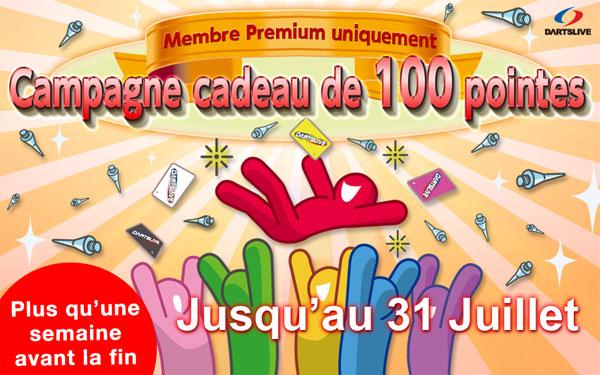 Remerciement pour les Membre Premium!