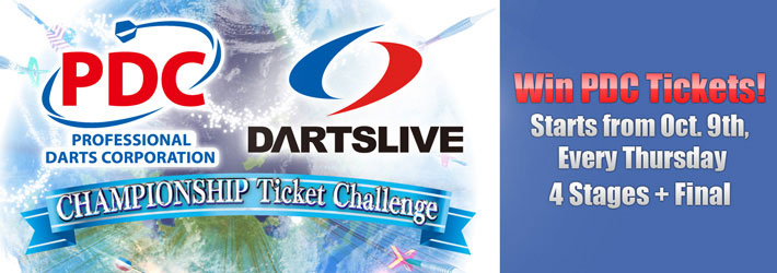 DARTSLIVE × PDC Ticket Challenge.