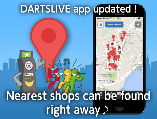 DARTSLIVE app updated