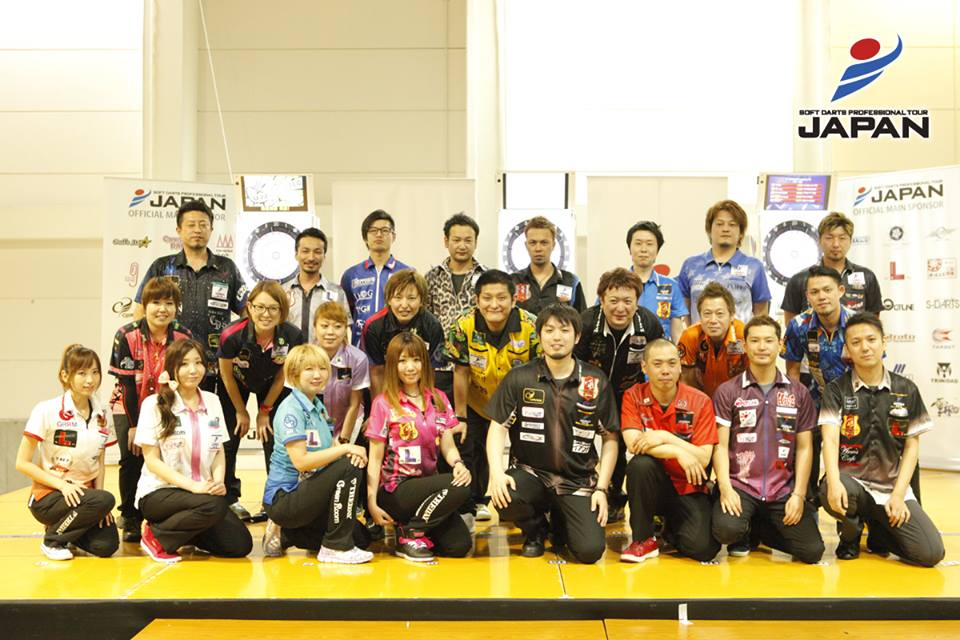 SOFT DARTS PROFESSIONAL TOUR JAPAN 2015