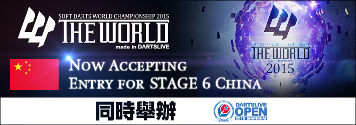 THE WORLD 2015 STAGE 6 中國