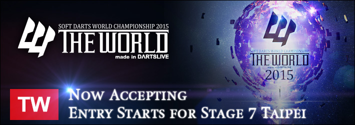 THE WORLD 2015 STAGE 7