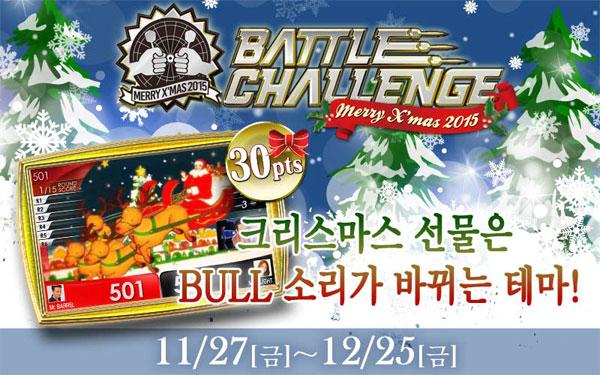 BATTLE CHALLENGE