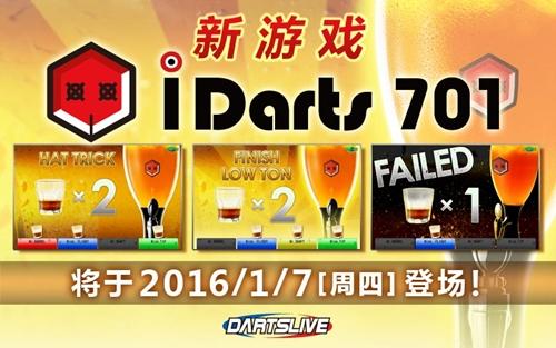 i Darts 701