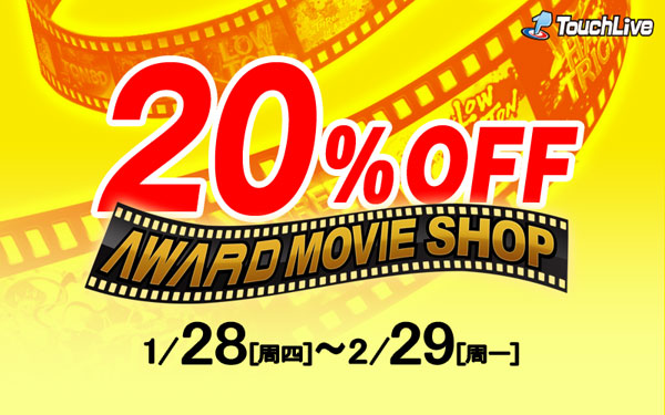 AWARD MOVIE SHOP