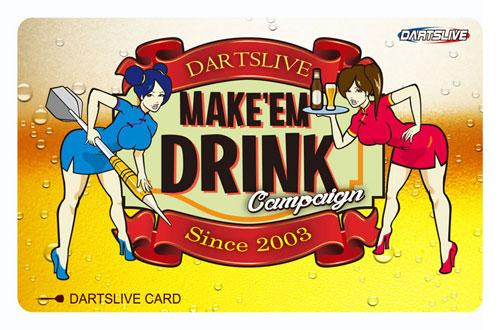 MAKE EM DRINK Campaign