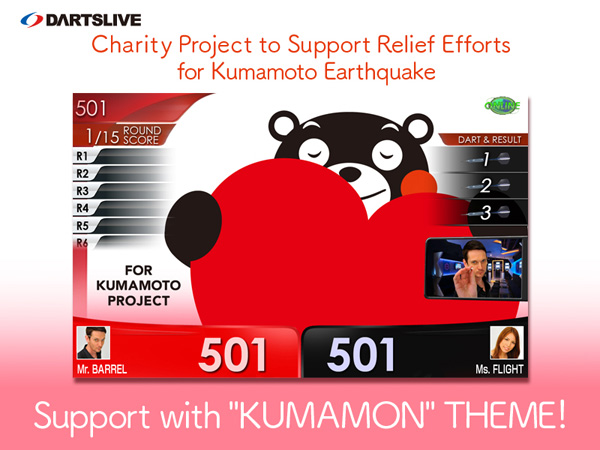 FOR KUMAMOTO PROJECT