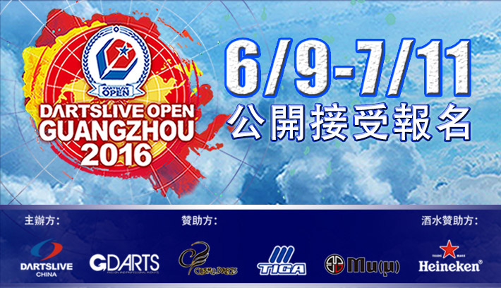 darts open live