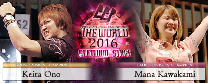 THE WORLD 2016 PREMIUM STAGE RESULT