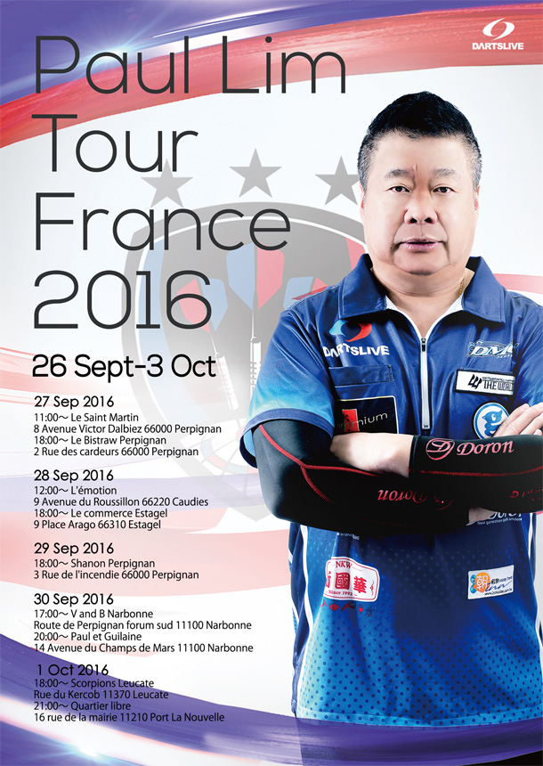 PAUL LIM TOUR 2016