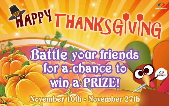 HAPPY THANKSGIVING CAMPAIGN