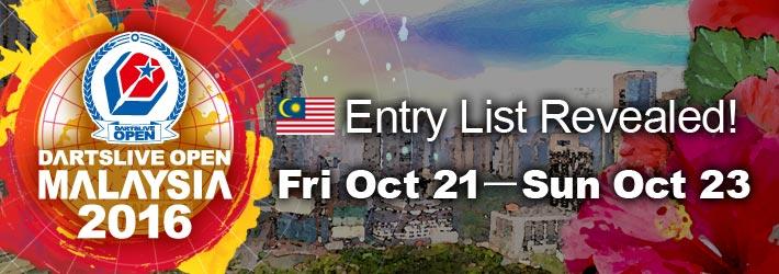 DARTSLIVE OPEN 2016 MALAYSIA