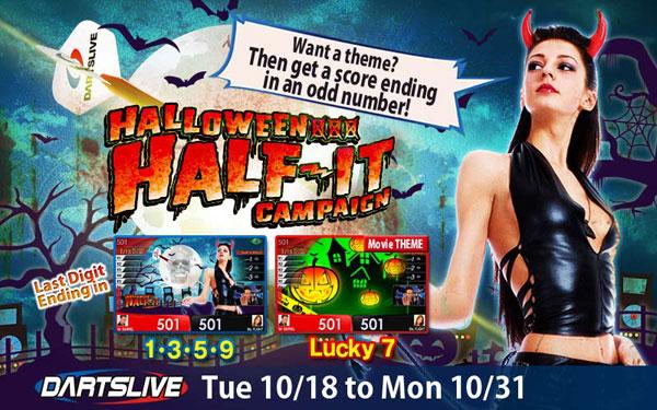 Halloween HALF-IT Campaign