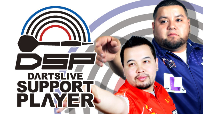 DARTSLIVE SUPPORT PLAYER