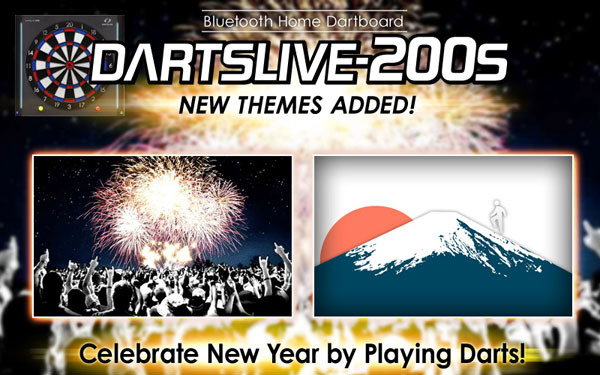the popular bluetooth home dartboard now has 2 new dartslive themes for new year