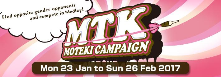 Launch of MOTEKI campaign