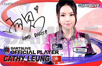 Cathy Leung DARTSLIVE CARD