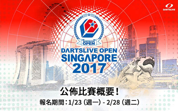 DARTSLIVE OPEN SINGAPORE