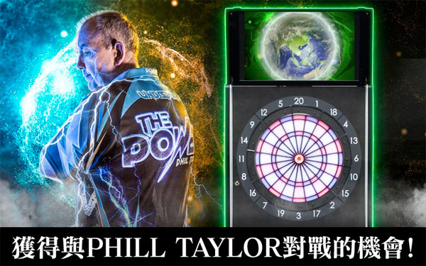 CHANCE TO MATCH UP PHIL TAYLOR!