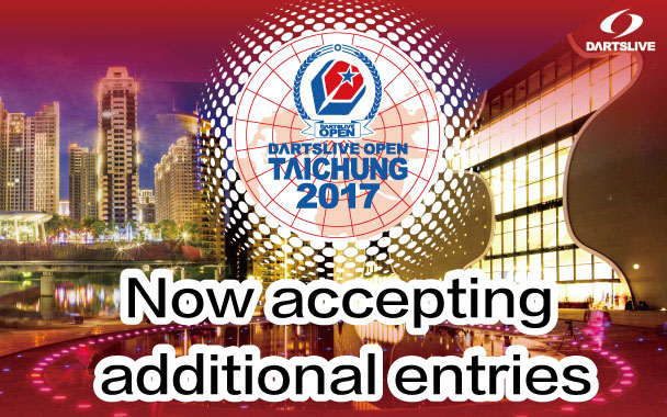 DARTSLIVE OPEN 2017 TAICHUNG