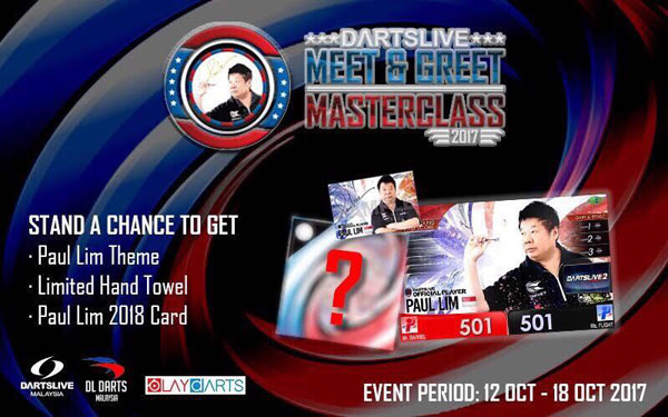 DARTSLIVE MEET and GREET 2017 - PAUL LIM