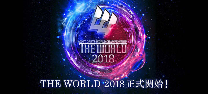 THE WORLD 2018