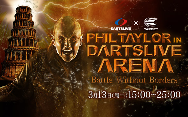 DARTSLIVE × TARGET PHIL TAYLOR in DARTSLIVE ARENA ~Battle Without Borders~