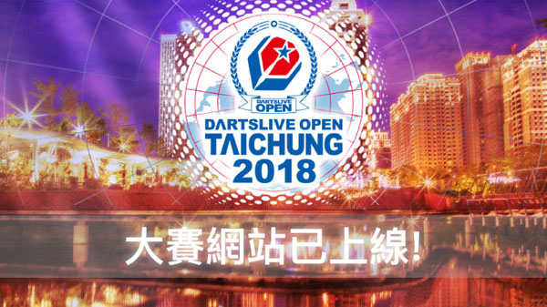 DARTSLIVE OPEN 2018 TAICHUNG