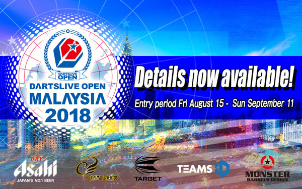 DARTSLIVE OPEN 2018 MALAYSIA