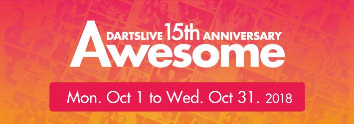 DARTSLIVE 15th Anniversary Campaign