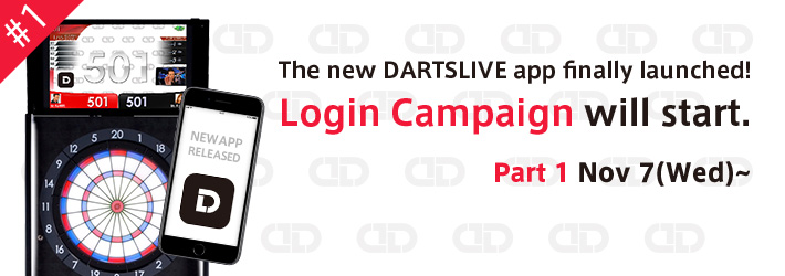 The new DARTSLIVE app finally launched!