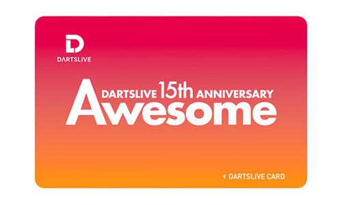 DARTSLIVE 15周年慶抽獎名單公佈